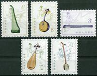 VR China Nr. 1853 - 1851 ** T.81 MNH postfrisch Musik Instrumente 1982 Mi. 60 €