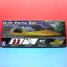 Aoshima 1/24 [Option Parts] S-Parts Drift Parts Set model kit #034330