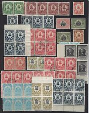 HAITI 1903 COLLECTION OF 68 MINT & USED MOSTLY IN LARGE BLOCKS THE MINT ARE NH