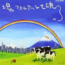 Katamari Damacy Damashii Original Soundtrack PS2 Japan GAME MUSIC CD NEW