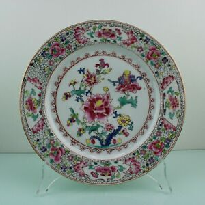 Antique Chinese porcelain Famille rose floral plate dish.19th C