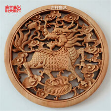 CHINESE HAND CARVED KYLIN STATUE CAMPHOR WOOD ROUND PLATE WALL SCULPTURE
