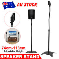 2X Studio Monitor Speaker Stands Professional Heavy Duty Stand Adjustable Height