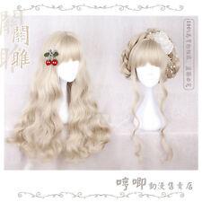 Wig Cospaly Long Curls Dolly Lolita Harajuku Khaki Gradient Princess Hairpiece