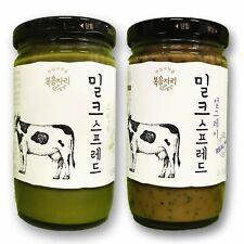 Bokumjari Korean Green Tea Milk Spread 230g Earl Grey Milk Jam Korean Milk 50%