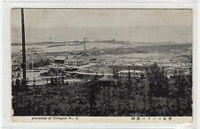 PANORAMA OF TSINGTAU: China postcard (C26403)