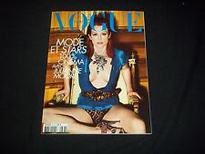 2008 MAY VOGUE PARIS MAGAZINE - JULIANNE MOORE - FASHION COVER - F 3000