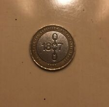 RARE £2 Abolition Of The Slave Trade 1807 Minting Error Two Pound Coin