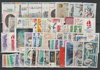 FRANCOBOLLI - 1980/90 FRANCIA LOTTO MNH E/2275