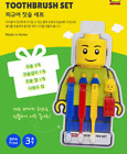 Oxford LEGO Figure toothbrush SET 3BRUSHES 1HOLDER 1CAP 1CUP BPA Free