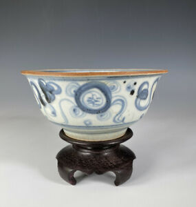 Antique Chinese Blue And White Porcelain Bowl On Stand Ming Dynasty