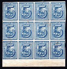 Uruguay 1866 block of stamps Mi#28a MNG/MH CV=120€ RRR!!!