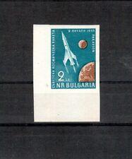 Bulgarien Michelnummer A 1100 postfrisch (europa:4670)