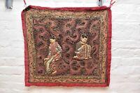 Vintage Antique Burmese Kalaga Tapestry Wall Hanging 24x24 Textile Beaded Fabric