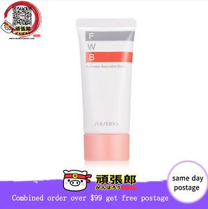[Ganbaro]JAPAN SHISEIDO FWB Fullmake Washable Base Makeup Primer 35g