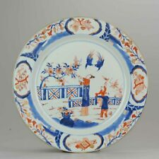 """39CM Ca 1700 Chinese Porcelain Charger """"Lady with Boys in Garden"""" Symbol..."""