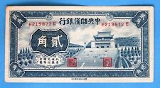 Rep. of China 1940 Central Reserve Bank of China 20 Cent Banknote E219872E
