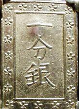 1859-1868 ICHIBU GIN JAPANESE SILVER SAMURAI BAR/COIN
