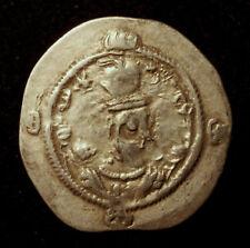 Persien, Kgr. der Sasaniden, Xusro I., Drachme