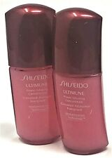 x2 Shiseido Ultimune Power Infusing Concentrate .33 oz Travel Size New Lot of 2