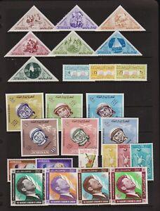 Jordan - 7 mint commemorative sets, cat. $ 31.30