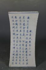 beautiful chinese blue and white porcelain pillow