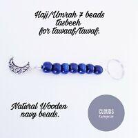 🕋7 Beads Tasbih/Tasbeeh Tawaf Prayer Beads Hajj/Umrah/Islamic Gift💞💟🕋
