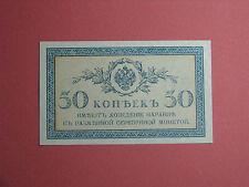 1915 Russia 50 Kopeks Kopeek Banknote P 31 Imperial Period Paper Money Note Bill