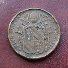 Papal States 1853R copper 5 baiocchi
