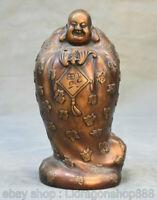 "8,4 ""bronze chinois Feng Shui heureux sculpture  chauve-souris Bouddha Maitreya"