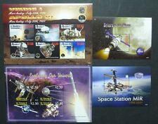 ST. VINCENT 2007 Raumfahrt Weltraumforschung Space 6332-41 + Bl.669-670 ** MNH
