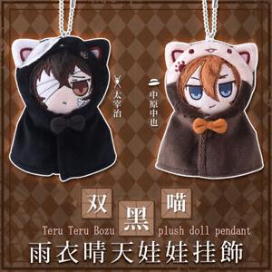 Bungo Stray Dogs Dazai Osamu Teruterubozu Pendant Plush Doll Keychain Gift 10CM