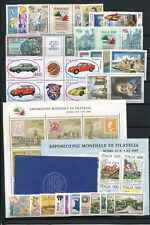 ITALY 1985 MNH COMPLETE YEAR 38 Stamps 3 Mini Sheets