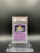 Pokemon PSA 10 GEM MINT - Shining Jirachi Shining Legends SM Japanese
