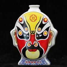 Jingdezhen Famille Rose Porcelain Hand-painted Caobao Mask Vase