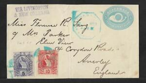 GUATEMALA TO UK FRONT MULTIFRANKED COVER 1893