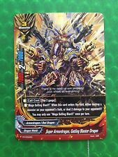 Buddyfight English PR/0094EN PR Super Armordragon, Gatling Blaster Dragon
