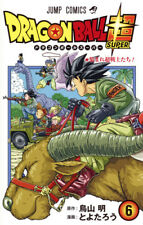 JAPAN NEW Dragon Ball Super 6 (Jump Comics) Toyotarou, Akira Toriyama manga book