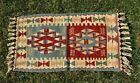 Southwestern Style Turkish Nomadic Traditional Handwoven Ethnic Kilim Rug 2x3 ft