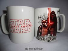 Mug / Tasse - Star Wars - Groupe Dark Side Ep7 - 460 ml - ABYstyle