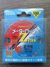 Fishing braided PE line Gosen Zeus #2.5 / 13kg.