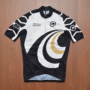 Sportful Tinkoff Bank Green BodyFitPro Mens Cycling Jersey sz XL