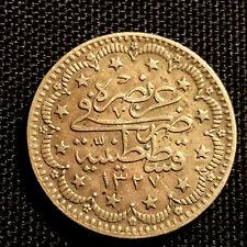 Turkey Ottoman 5 Kurush 1327//3 Silver Very Scarce Date and Denomination