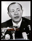 FOTOGRAFIA PRESS PHOTO VINTAGE MILANO 1973 KAKUEI TANAKA 田中 角栄 JAPAN PREMIER