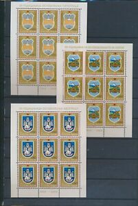 XC89305 Yugoslavia heraldry coat of arms sheets XXL MNH