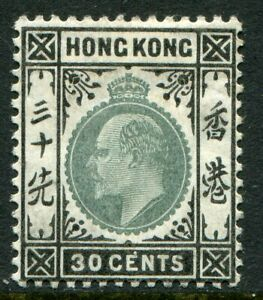 Hong Kong KEVII 1904-04 wmk MCA 30c SG 84a hinged mint (cat. £70)