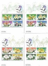 Briefmarken mit Blumen aus Thailand
