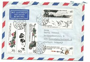 China 1979 Flowers, T44 on cover sent to Germany
