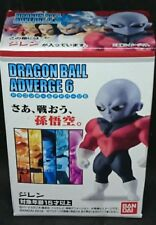 BANDAI DRAGON BALL Z Super ADVERGE 6 Mini Figure Jiren NEW F/S Japan import
