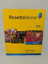 Rosetta Stone Chinese TOTALe 4 for PC, Mac